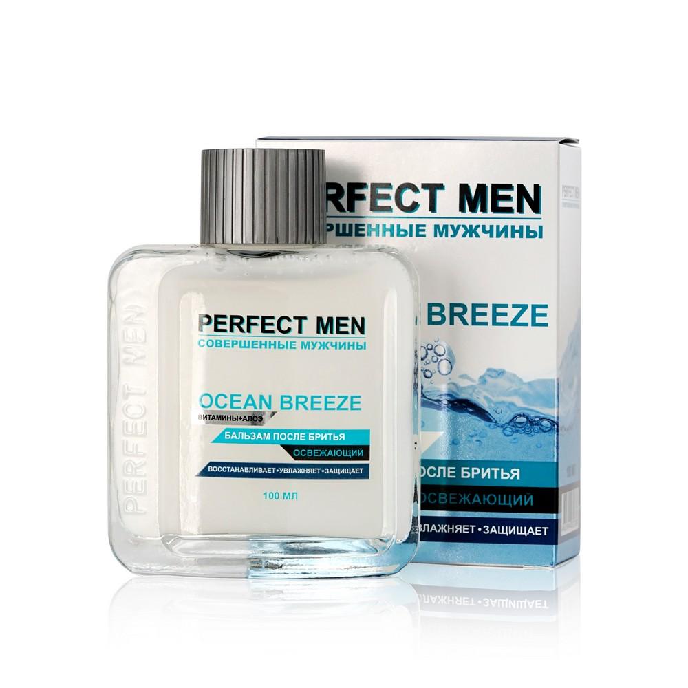 Бальзам после бритья Perfect men