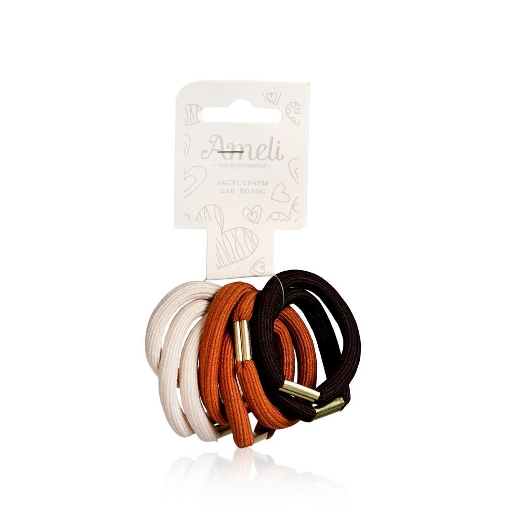 Набор резинок для волос Ameli , 3 цвета , 9шт недорого