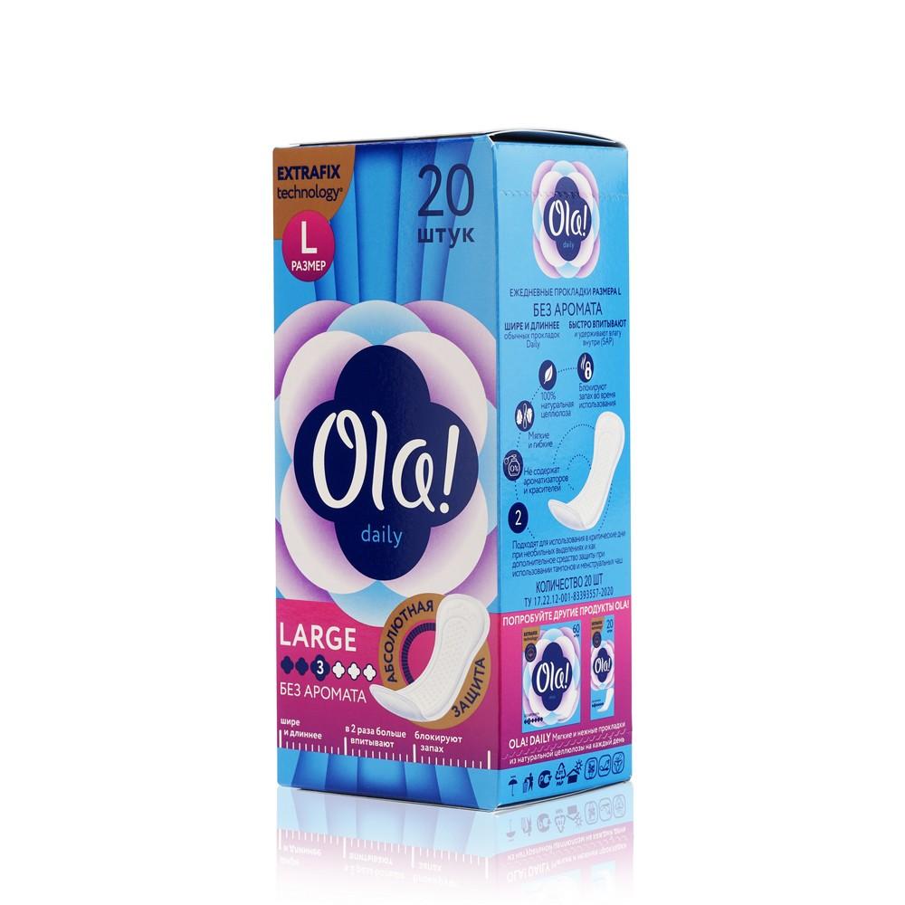 Ежедневные прокладки Ola! Daily без аромата Large 20шт