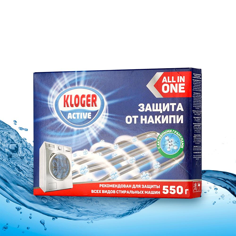 Чистящий порошок Kloger для удаления накипи для автоматических стиральных машин 550г недорого