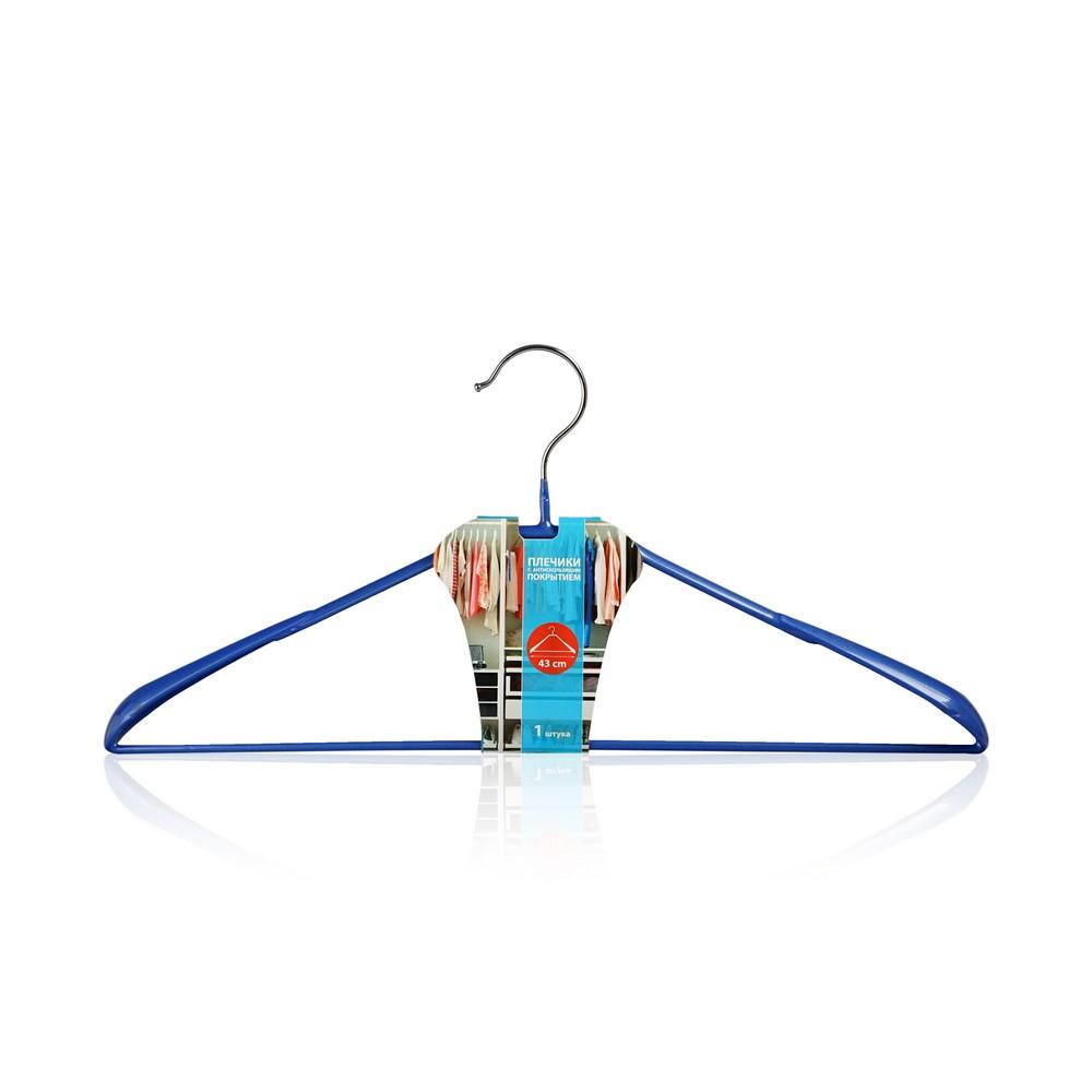 Металлические плечики Haus Frau для одежды