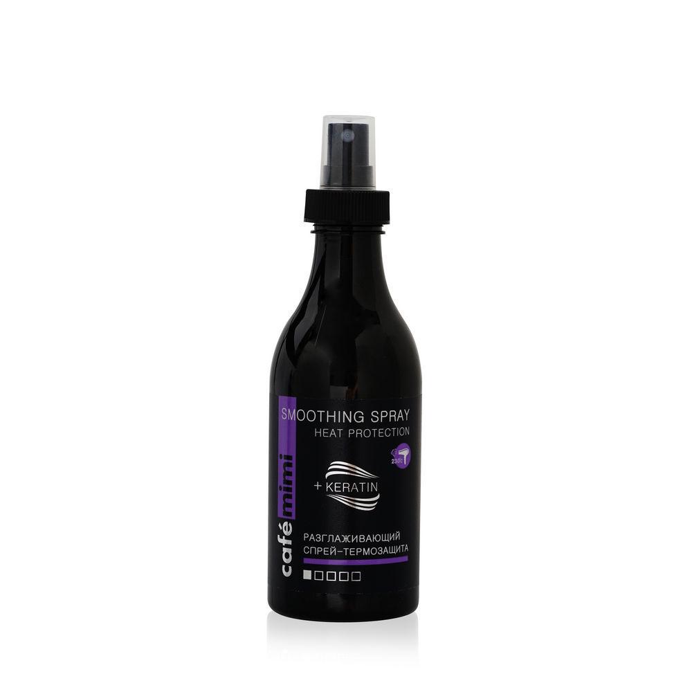 Спрей - термозащита для укладки волос Cafe Mimi