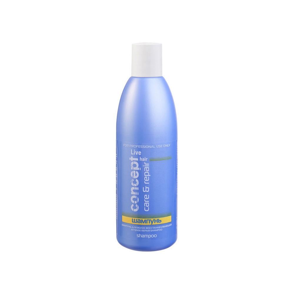 Восстанавливающий шампунь для волос Concept Care&Repair 300мл