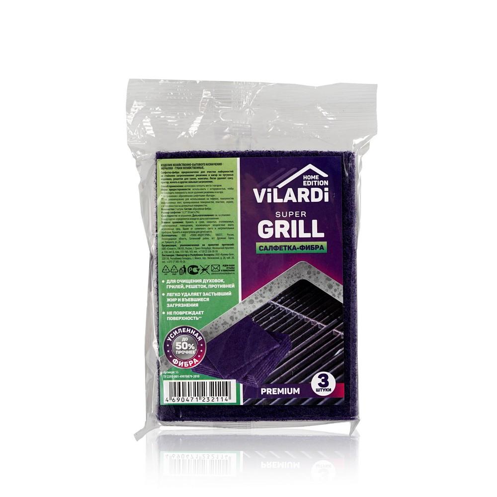 Салфетка для уборки Vilardi Super Grill из микрофибры 3шт салфетка из микрофибры nordland 391558