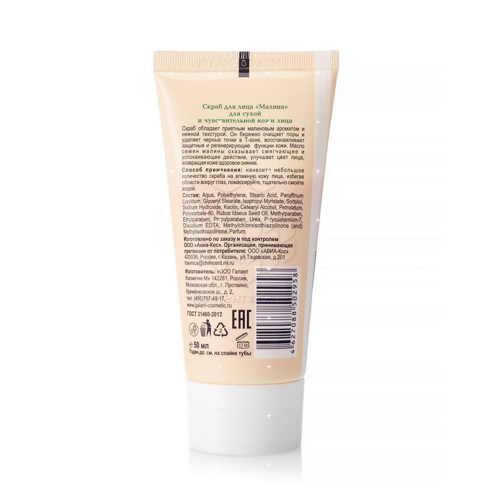 Масла для сухой кожи в домашних условиях