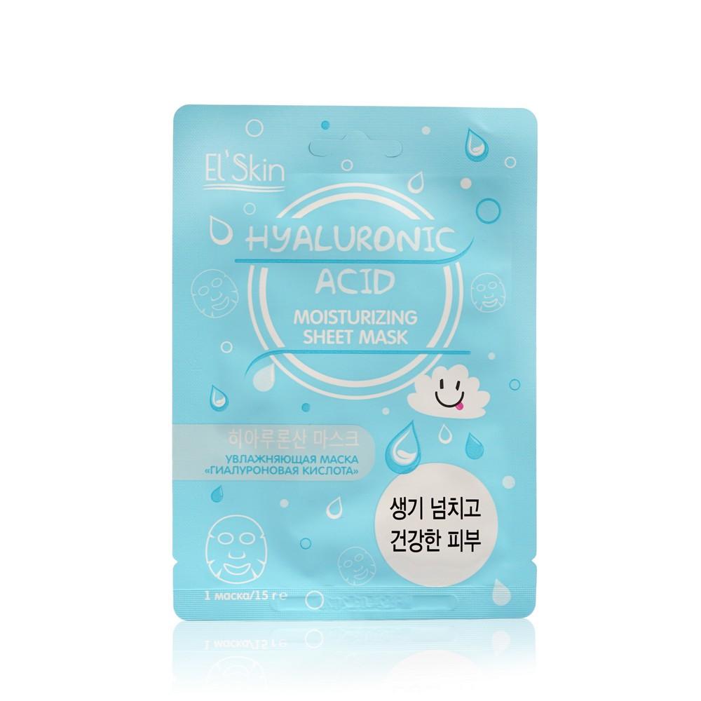 Фото - Увлажняющая маска для лица Skinlite  гиалуроновая кислота  маска д лица cosima корейский женьшень и гиалуроновая кислота 25г