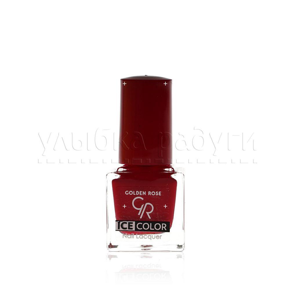 Лак для ногтей Golden Rose Ice Color 125 6мл лак для ногтей golden rose ice color 162 6мл