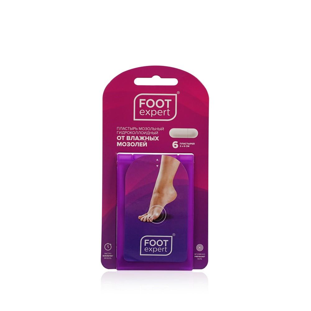 Пластырь для ног Foot Expert  Гидроколлоидный  от влажных мозолей , прямоугольный , 20*60мм 6шт