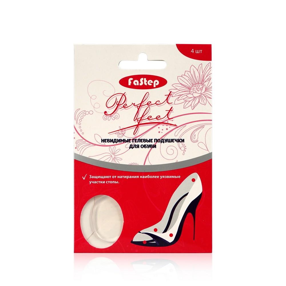 Гелевые подушечки Fastep для обуви , невидимые 2шт гелевые подушечки для глаз злодейки урсула