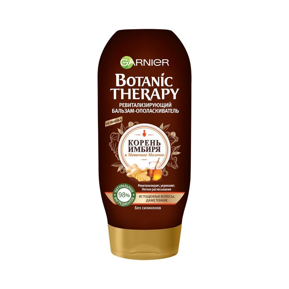 Ревитализирующий бальзам - ополаскиватель для тонких Garnier Botanic Therapy  Корень имбиря и Маточное молочко 387мл chi luxury black seed oil curl defining cream gel