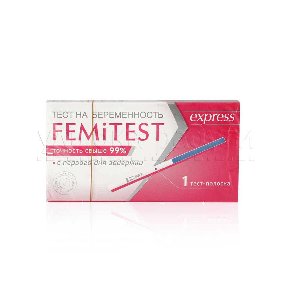 Тест на беременность Femitest Express №1 1 полоска