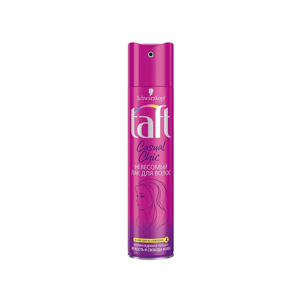 Лак для укладки волос Taft Casual Chic Невесомый Сверхсильная фиксация (4) 225мл