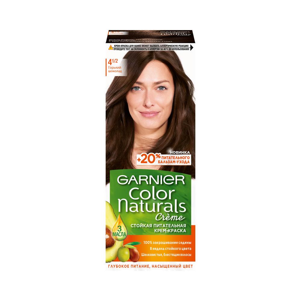 Стойкая крем - краска для волос Garnier Color Naturals 4.1/2 Горький шоколад краска для волос garnier garnier ga002lwivs28