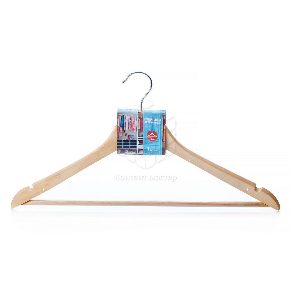 Деревянные плечики Guten Tag для одежды