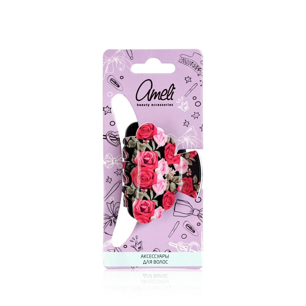 Заколка - краб Ameli для волос 7см недорого