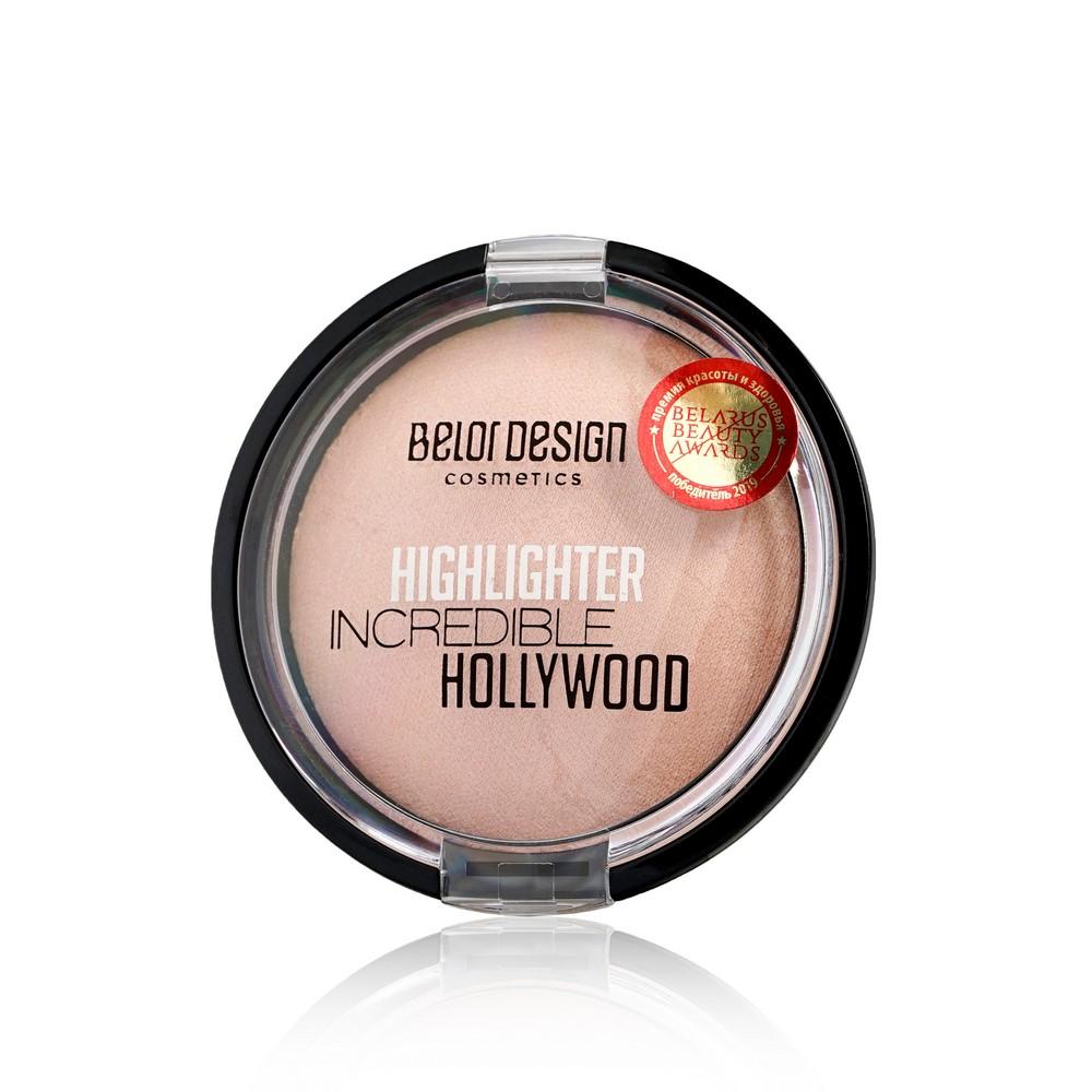 Хайлайтер для лица BelorDesign Smart girl Incredible Hollywood 2 жемчужно-розовый 7,3г chi luxury black seed oil curl defining cream gel