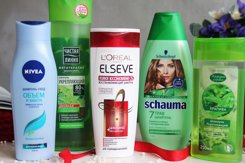 Шампунь для волос состав хороших шампуней