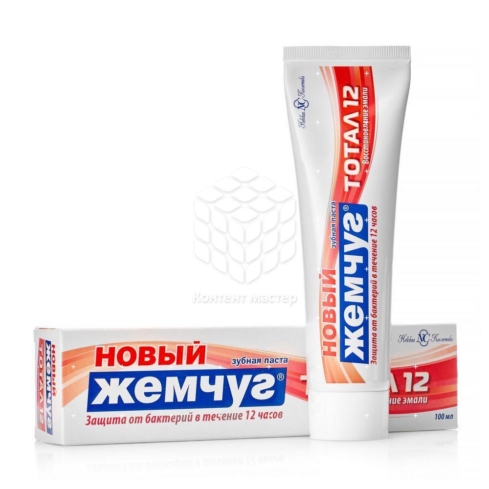 Зубная паста Невская Косметика Новый Жемчуг  Тотал 12  восстанавливающая 100мл матрикс тотал резалтс маска