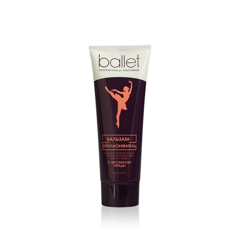 Бальзам - ополаскиватель Балет для волос с экстрактом череды 85мл
