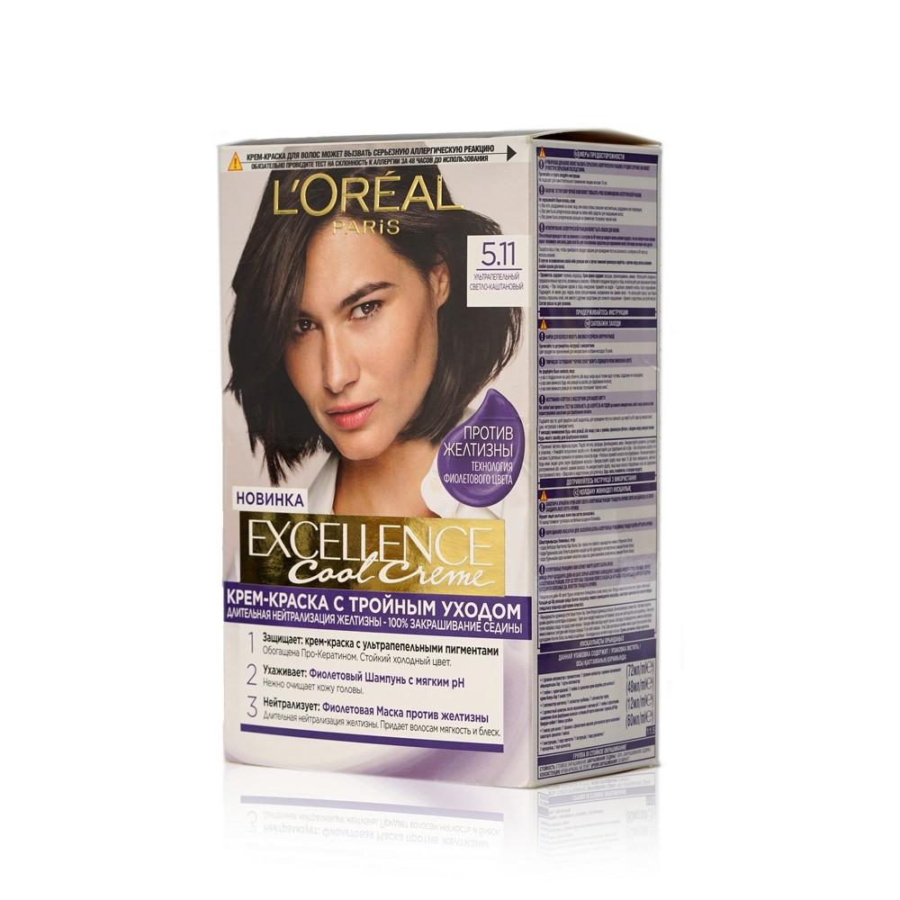 Крем - краска для волос L'Oreal Paris Excellence Cool Creme 5.11 Ультрапепельный светло-каштановый крем краска l oreal paris excellence creme стойкая для волос 5 3 золотистый светло каштановый
