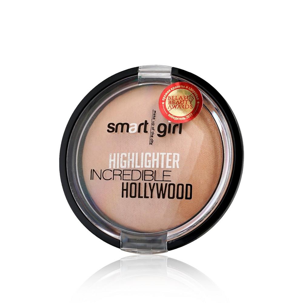 Хайлайтер для лица BelorDesign Smart girl Incredible Hollywood 1 Золотистый 7,3г belor design хайлайтер smart girl incredible hollywood тон 2