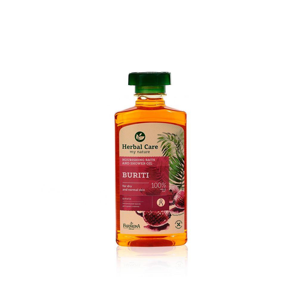 Herbal Care Защитное и питательное масло ванны и душа Бурити
