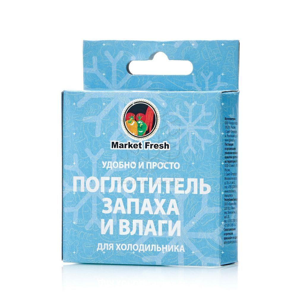 Поглотитель запаха и влаги MARKET FRESH для холодильника