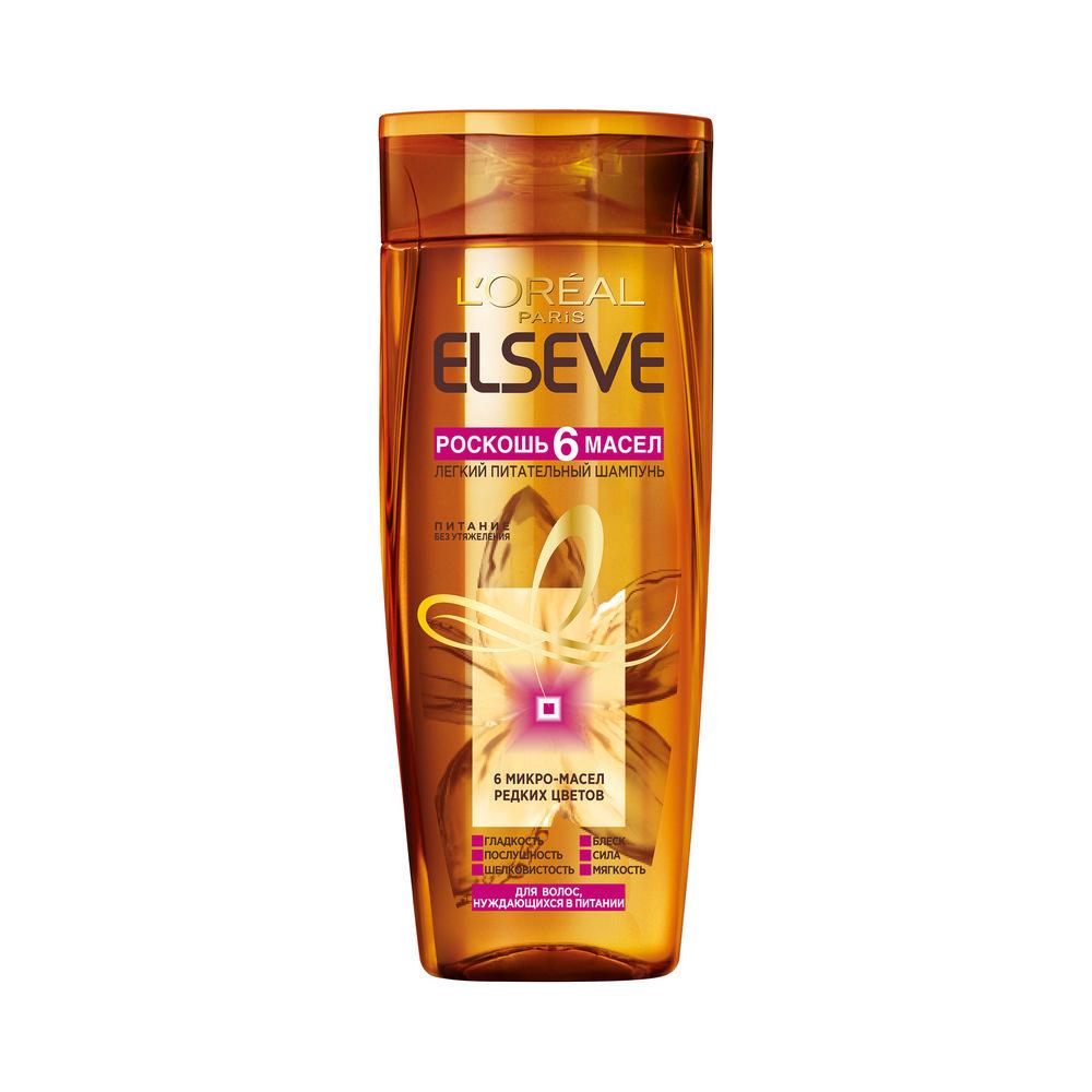 Питательный шампунь Elseve Роскошь 6 масел для всех типов волос 400мл