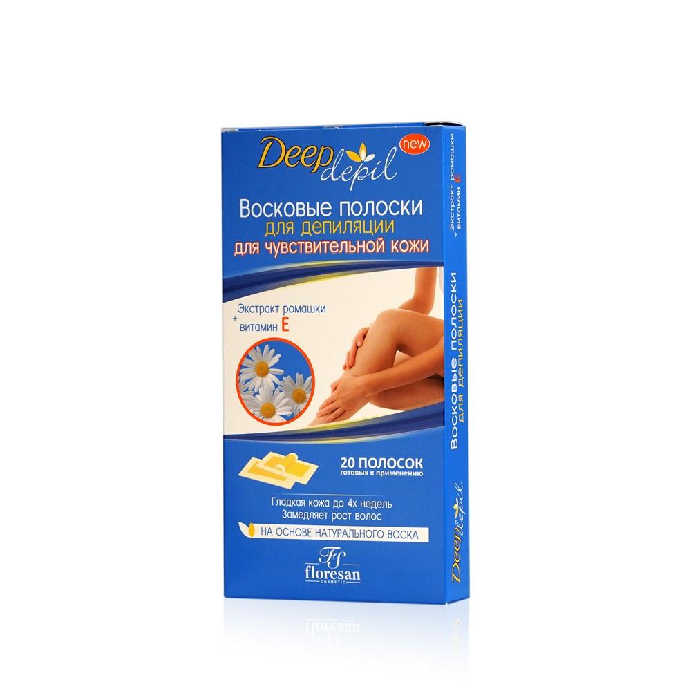 Восковые полоски Floresan DEEP depil для депиляции для чувствительной кожи , с ромашкой 20шт