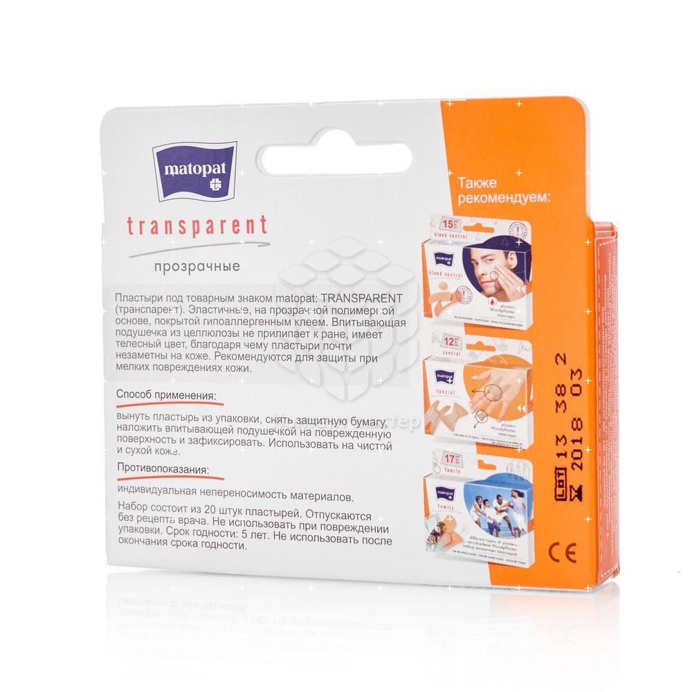 2a369eb29f7fce Пластырь Matopat TRANSPARENT Прозрачный 20шт - купить в интернет ...