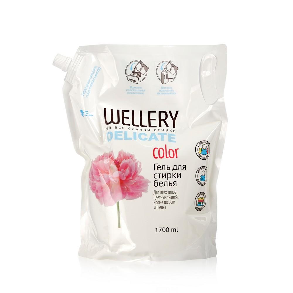 Гель для цветного белья Wellery Delicate деликатной стирки 1,7л
