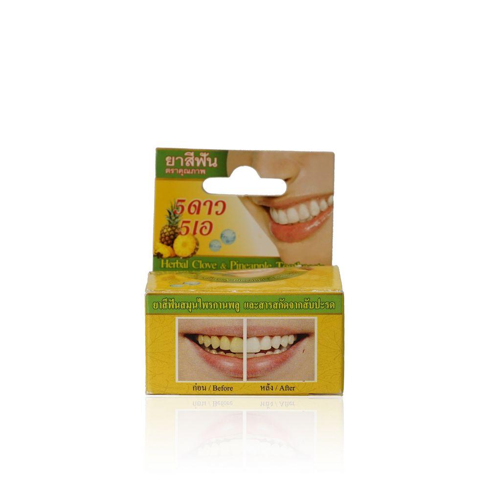 Отбеливающая зубная паста 5 Star Cosmetic с экстрактом ананаса 25г