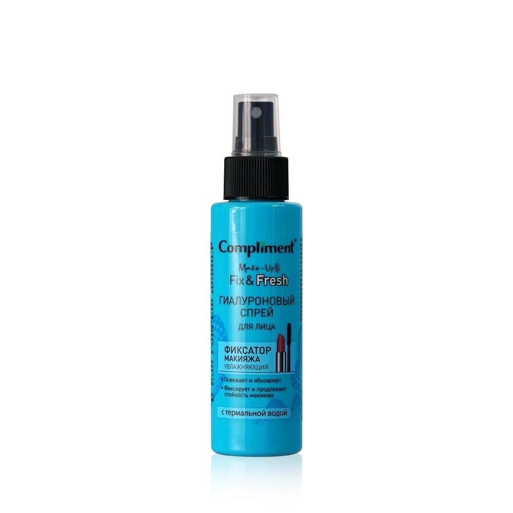 Гиалуроновый спрей для лица Compliment Make-Up Fix&Fresh увлажняющий с термальной водой 110мл спрей для фиксации макияжа fix me make up fixer 50мл