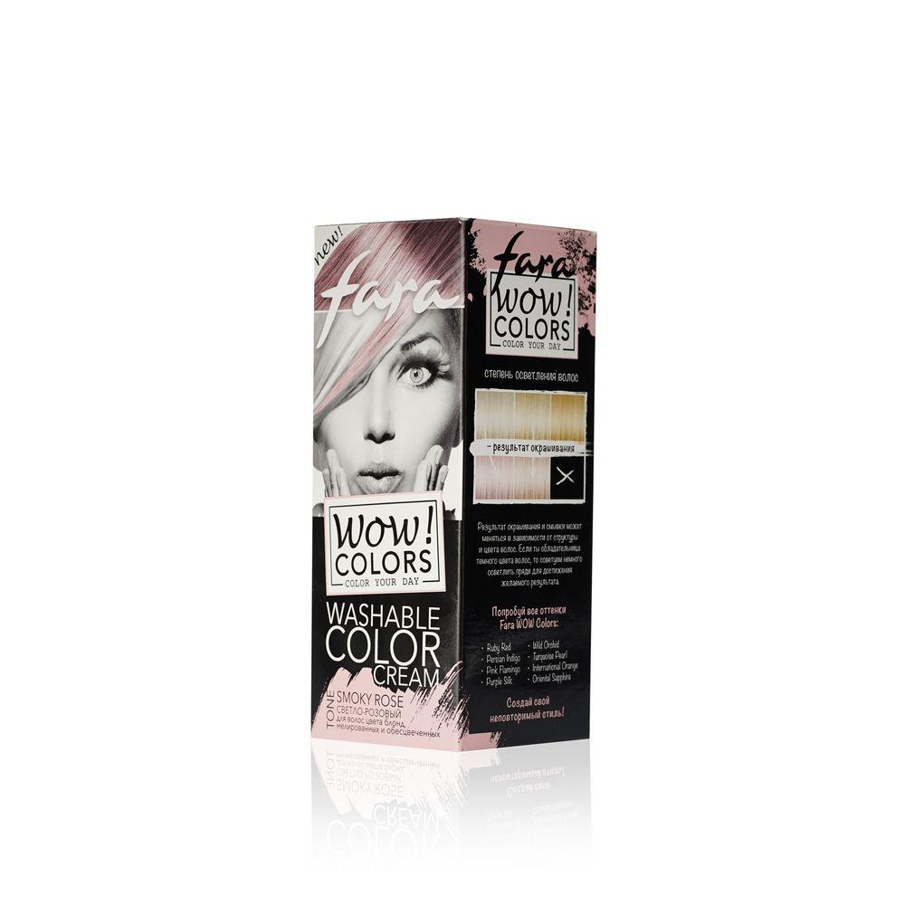 Оттеночный бальзам Fara Wow Colors для волос цвета блонд , мелированных и обесцвеченных Smoky Rose Светло-розовый