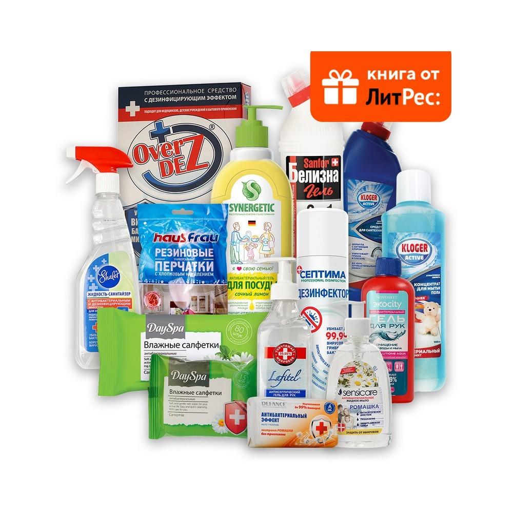 Фото - Набор дезинфицирующих средств жидкое мыло для рук с ароматом лайма и имбиря чистота и свежесть 250мл