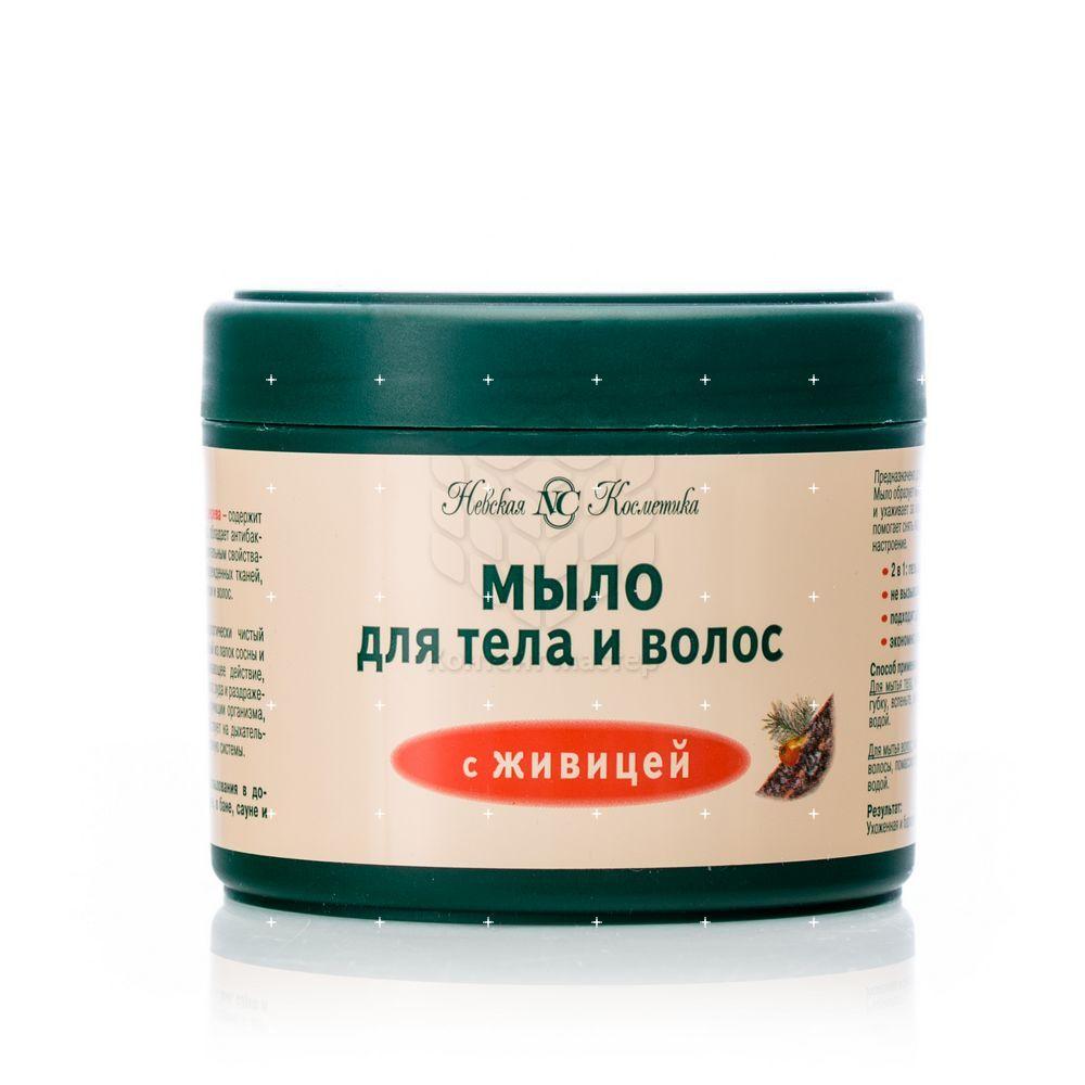 Мыло для волос и тела невская косметика с живицей для