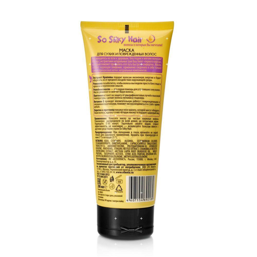 Маска для сухих волос при домашних условиях