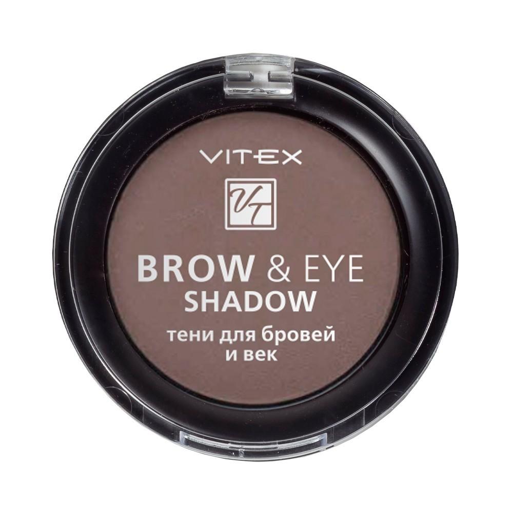 Тени для бровей и век Vitex Brow&Eye Shadow 13 1,5г недорого