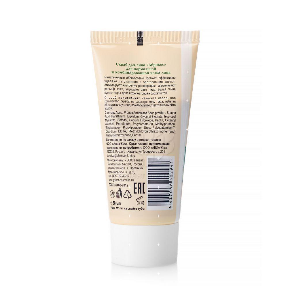 Очищающие маски для лица для нормальной кожи в домашних условиях