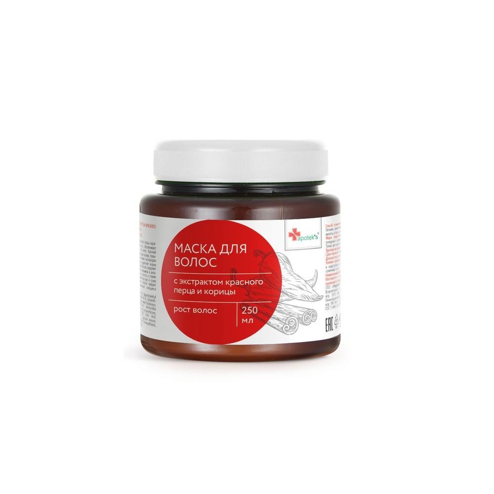 Маска для волос Apotek's с экстрактом красного перца и корицы , для ускорения роста , 250мл