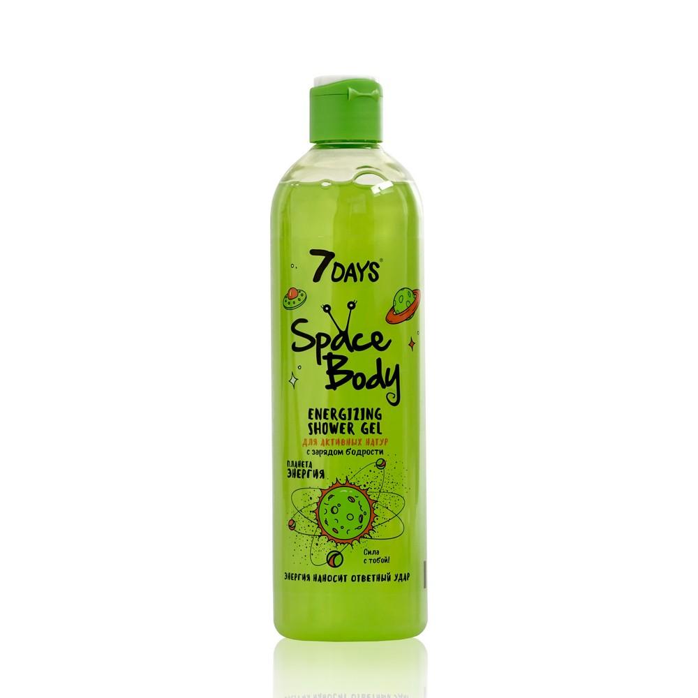 Гель для душа 7 days Space Body Energizing shower gel 400мл гель для душа energizing shower gel green tea гель для душа 250мл