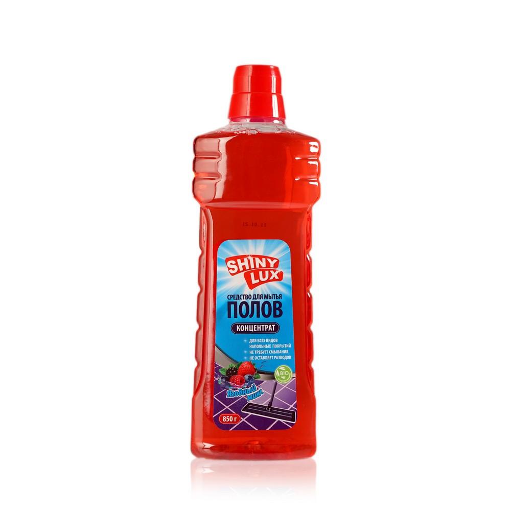 Фото - Средство для мытья полов Shiny Lux  Ягодный микс  850мл shiny