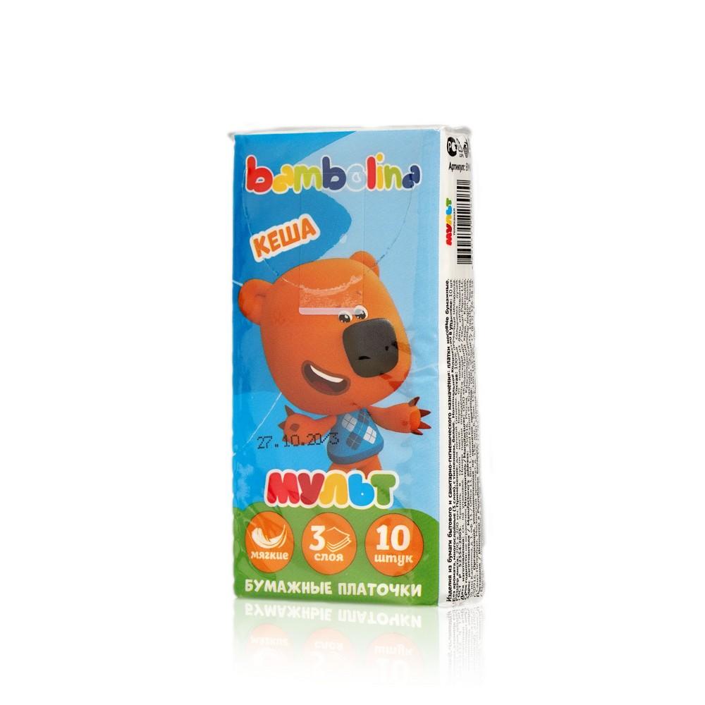 Бумажные носовые платочки Bambolina 3х-слойные 10шт недорого