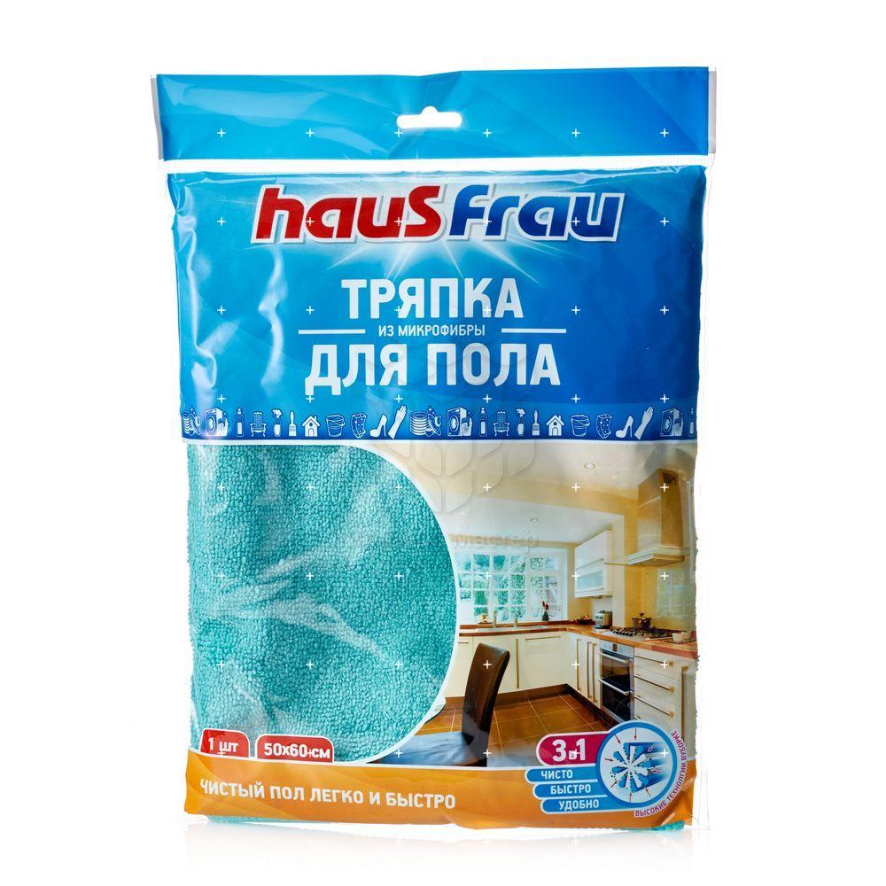Тряпка для пола Haus Frau из микрофибры 50*60см