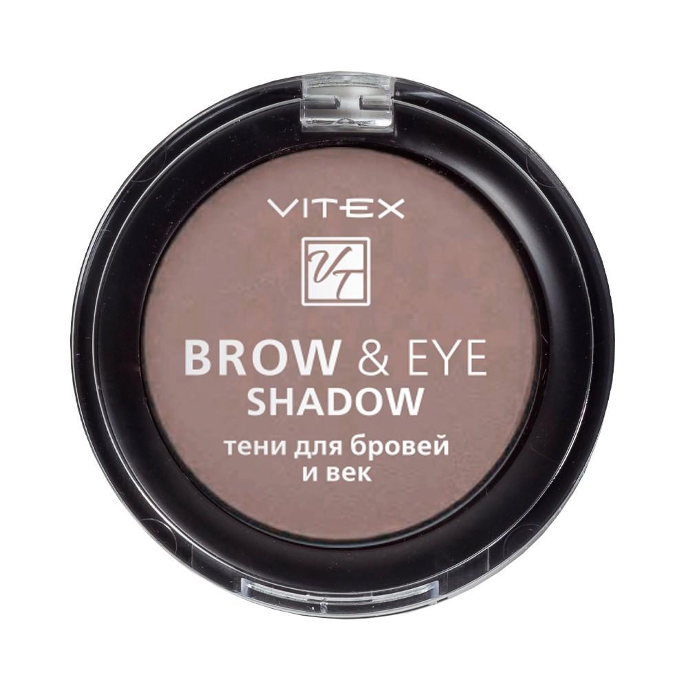 Тени для бровей и век Vitex Brow&Eye Shadow 11 1,5г недорого