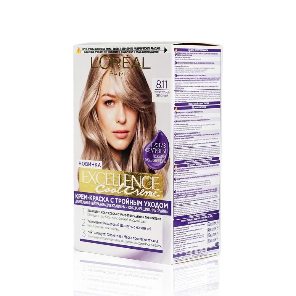 Стойкая крем - краска для волос L'Oreal Paris Excellence Cool Creme 8.11 Ультрапепельный светло-русый крем краска l oreal paris excellence creme стойкая для волос 5 3 золотистый светло каштановый