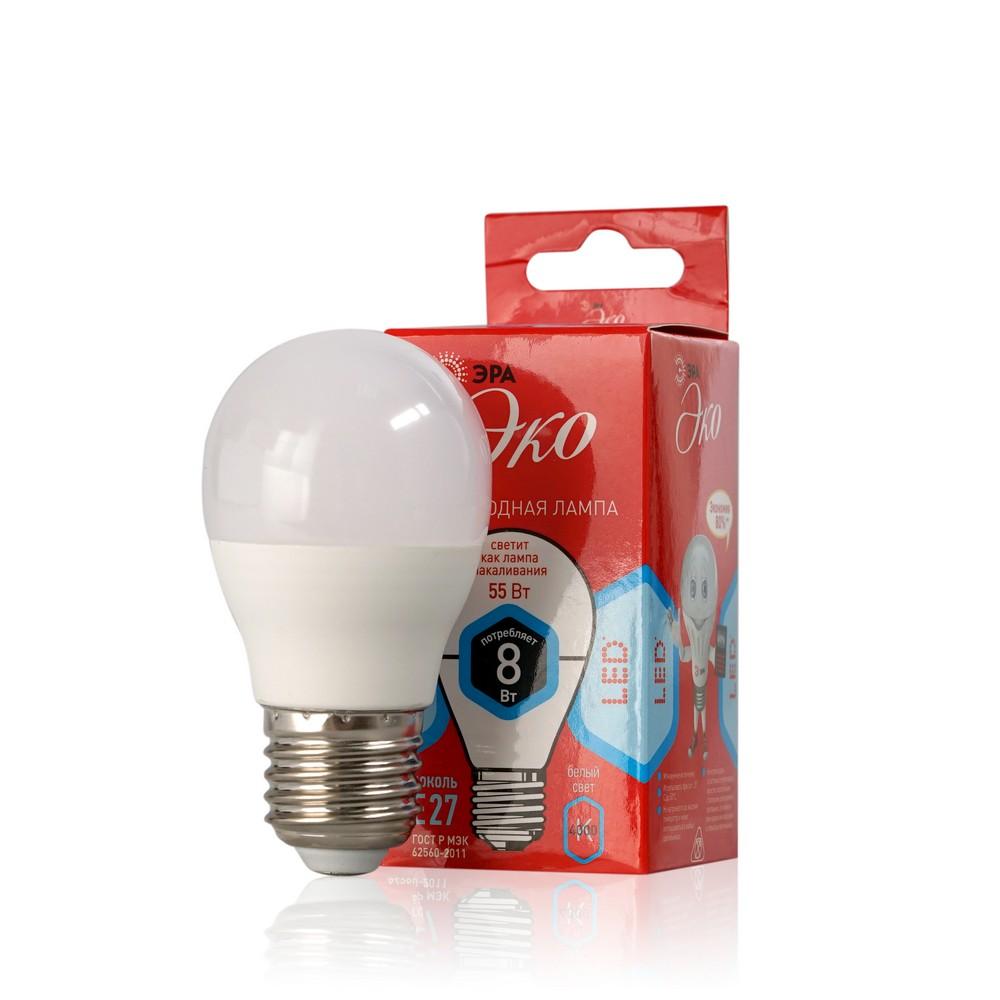 Лампа LED Эра 8Вт E27 З45-8W-840-E27 нейтральная