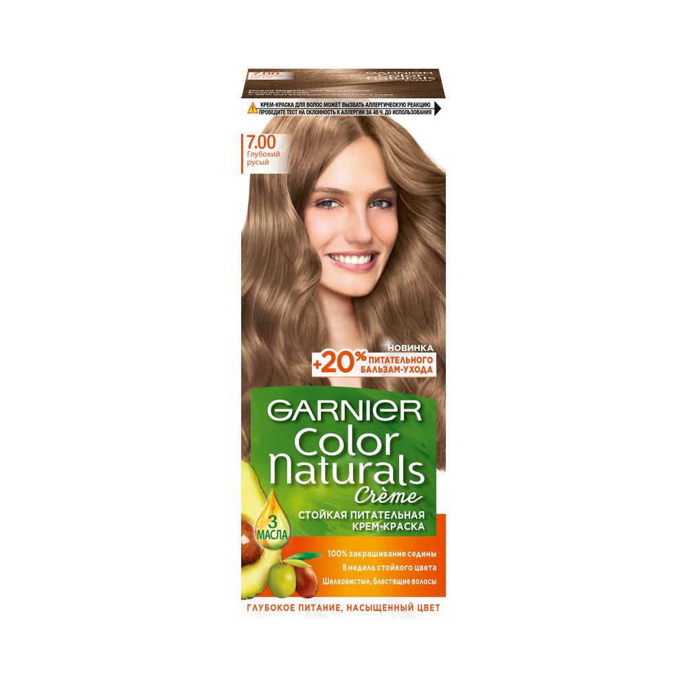 Крем - краска Garnier Color Naturals стойкая для волос 7.00 Глубокий русый недорого