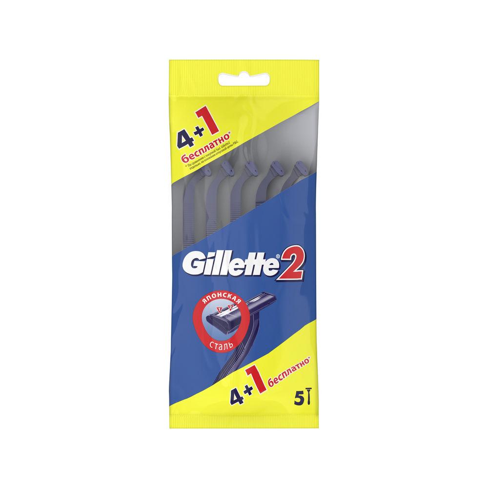 Одноразовые мужские станки Gillette для бритья 5шт