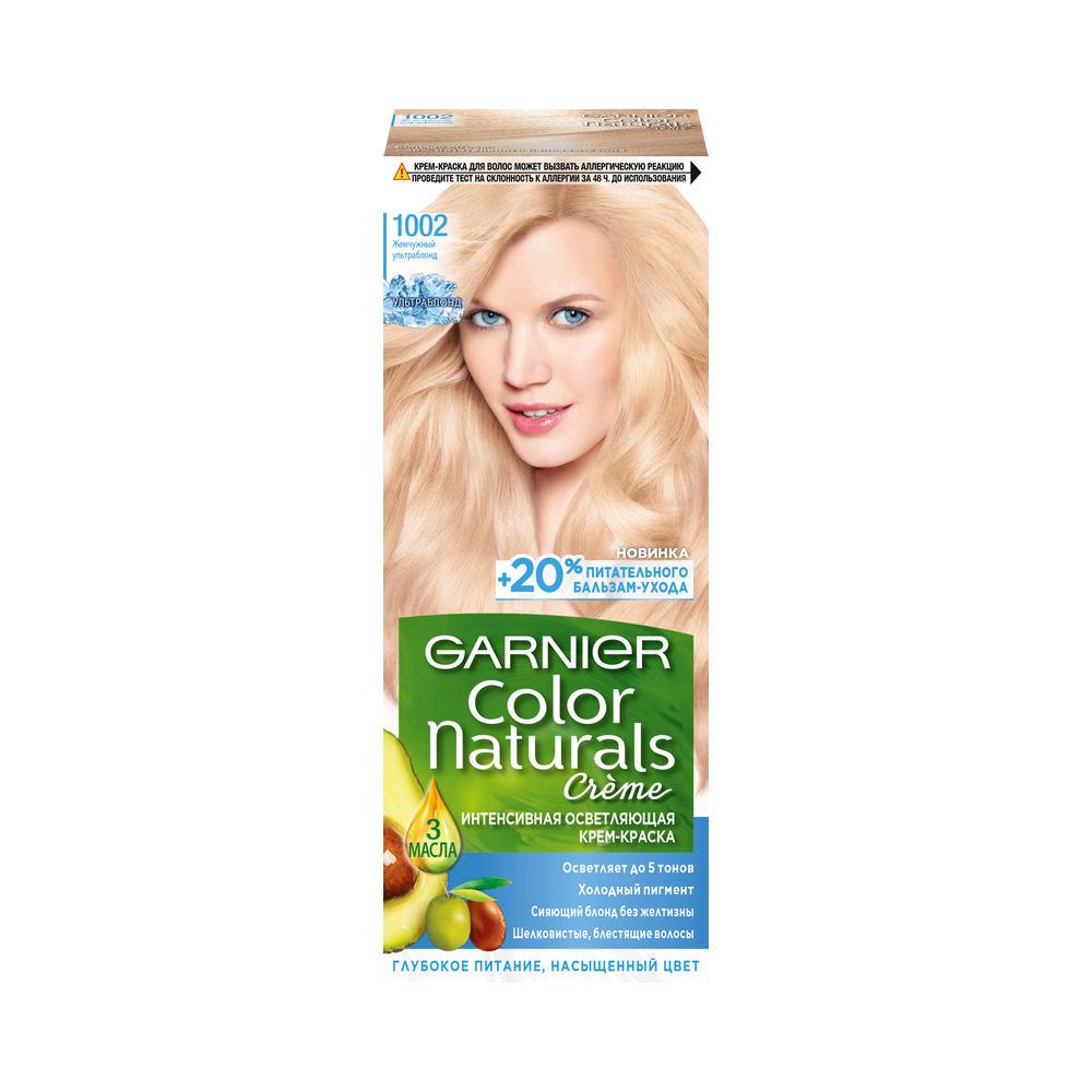 Стойкая крем - краска для волос Garnier Color Naturals 1002 Жемчужный ультраблонд краска для волос garnier garnier ga002lwivs28